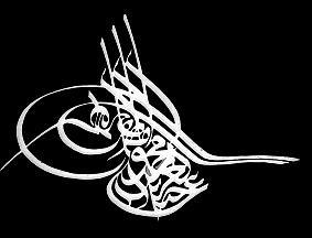 Art de la calligraphie arabe