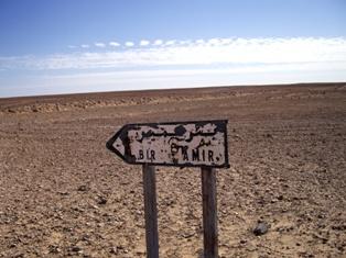 zmela tunisie